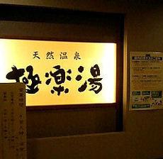 Photo_158